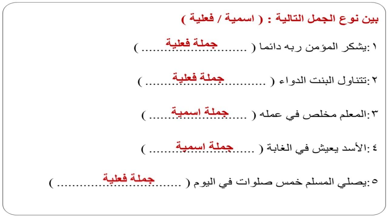 حل كتاب تطبيقات اللغة العربية اول ثانوي ف2