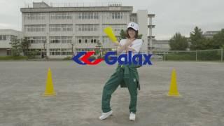 ギャレックス オリジナルダンスCM! ニコニコ動画などで大人気の、Q'ull...