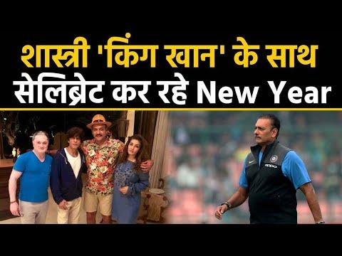 Ravi Shastri New Year Celebration With Shahrukh Khan And Raveena Tandon In Alibag | वनइंडिया हिंदी