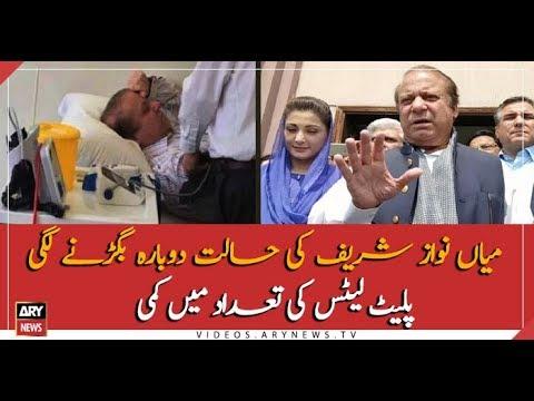 Nawaz Sharif's health deteriorates amid low platelet count ... thumbnail