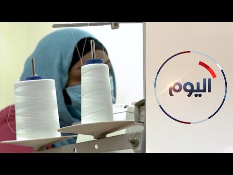 -حياة جديدة-.. مشروع في مصر لتأهيل النساء قبل خروجهن من السجن