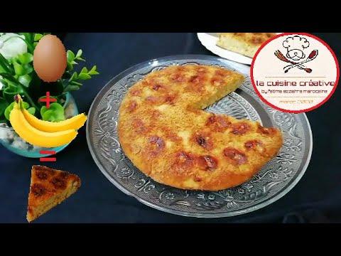 فطيرة-سهلة-على-المقلة-ببيضة-و-موزتين-بنينة-tarte-au-œuf-et-2-bananes-facile-et-délicieuse