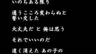 石原裕次郎・・・「白い手袋」 1958年2月 作詞:萩原四郎 作曲:上原賢...