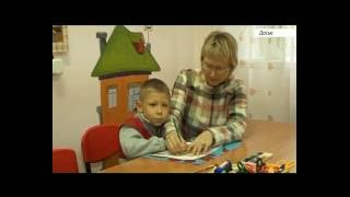 В Алтайском крае откроется площадка Росакадемии образования по обучению детей-инвалидов