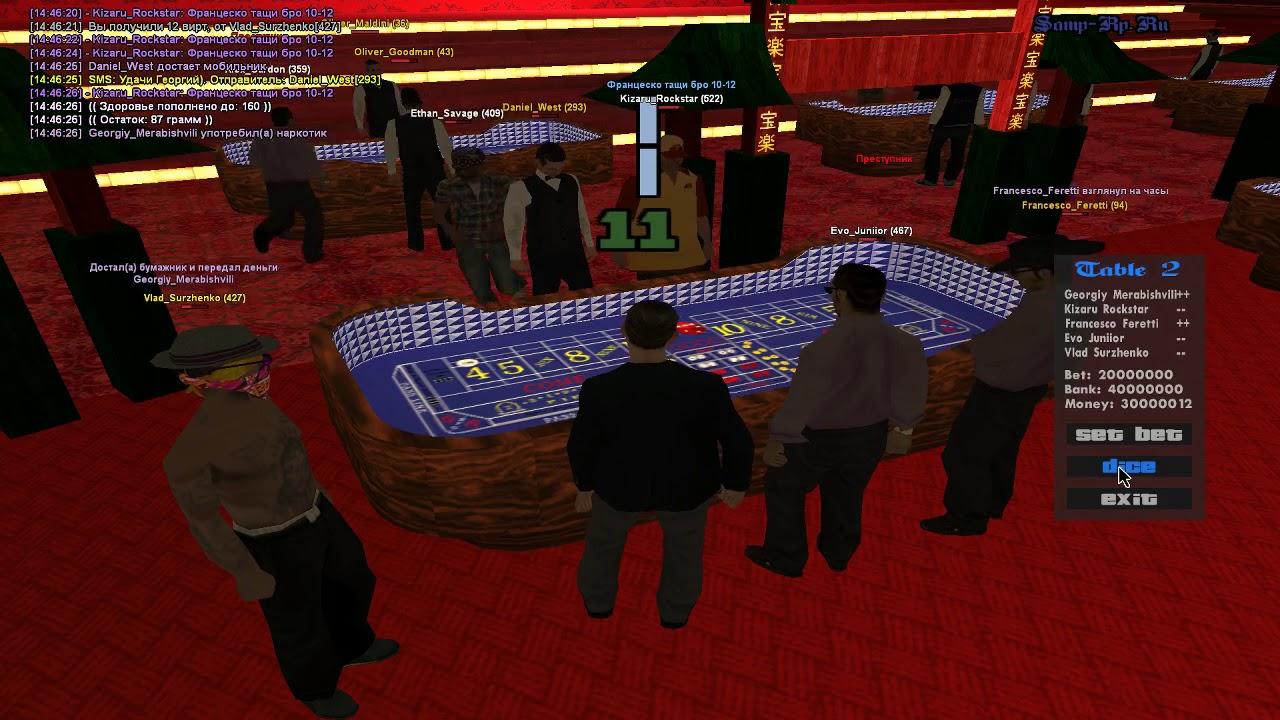 Самп рп как играть казино online casino paypal