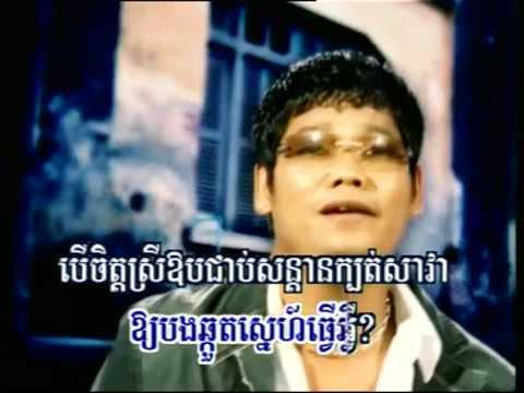 krob kron karaoke: គ្រប់គ្រាន់