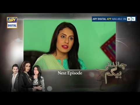 Chandni Begum Episode 24 ( Teaser ) - ARY Digital Drama thumbnail