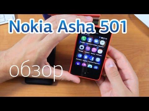 Nokia Asha 501 распаковка, обзор