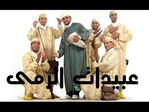 Abidat Rma - khouribga Chaabi Marocain