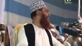 Bangla: Tafseer Mahfil - Delwar Hossain Sayeedi at  Bogra 2006 Day 1 [Full]