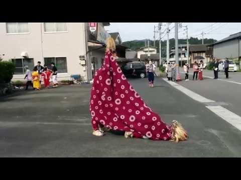 Japanese Lion Dancing in Uchiko part 2