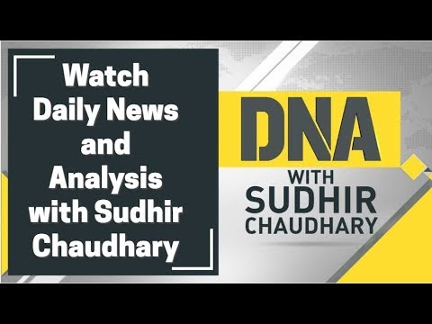 Watch Daily News and Analysis with Sudhir Chaudhary, 6th August, 2019