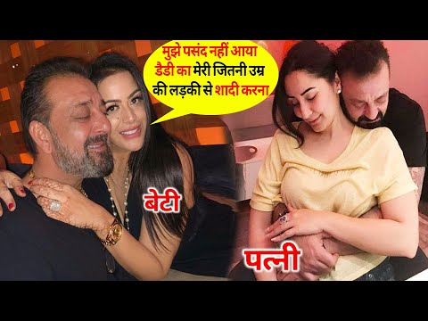 इस वजह से अपनी 9 साल बड़ी सौतेली माँ Manyata Dutt से नफरत करती है Sanjay Dutt की बेटी Trishala Dutt! from YouTube · Duration:  3 minutes 12 seconds