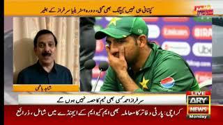 Mohammad Rizwan comes in place of Sarfaraz Ahmed for Australia tour
