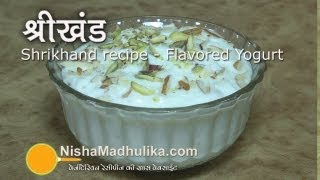 Shrikhand recipe | Shreekand Recipe |  श्रीखन्ड
