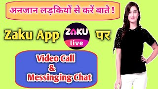 Zaku live App kya hai   zaku app kaise chalayen   How to use zaku app / Zaku app ko kaise use kare screenshot 5