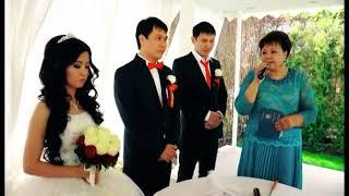Невеста спела во время брака мужу. Смотрите доконца!