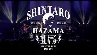 【LIVE】『間慎太郎 LIVE 2020'KOBEからパッと!!' 』(2020.11.15)