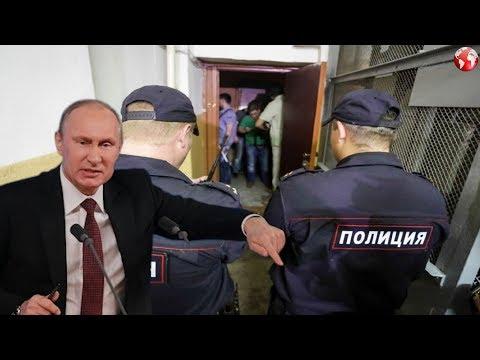 Госдума одобрила закон об изъятии жилья у россиян без решения суда