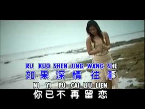 黄佳佳  Huang Jia Jia  大海  Da Hai.mp4
