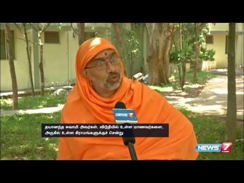 A flashback to Swami Dayananda Saraswati