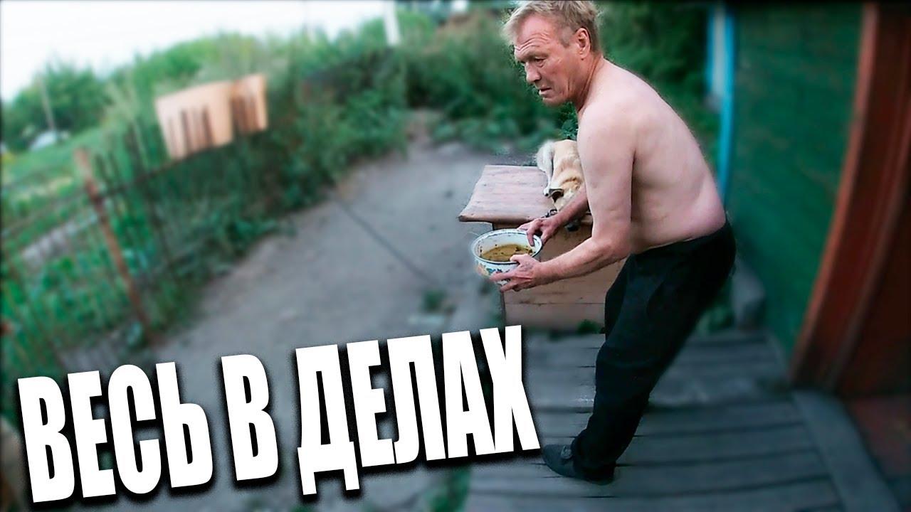 ВЕСЬ В ДЕЛАХ // ПРОДУКТЫ