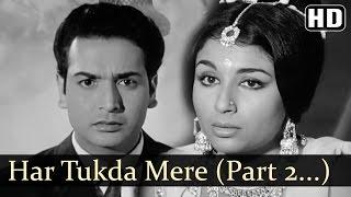 Har Tukda Mere Dil Ka || | Yeh Raat Phir Na Aayegi Songs | Sharmila Tagore | Biswajeet | Filmigaane