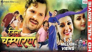 Khesari Lal Yadav का Bhojpuri Acton Movie ~ Full HD ~ Full Movie 2018