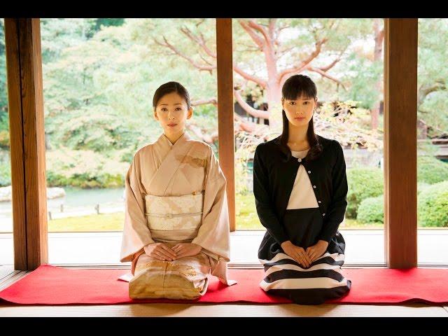 松雪泰子、橋本愛、成海璃子ら共演!映画『古都』予告編