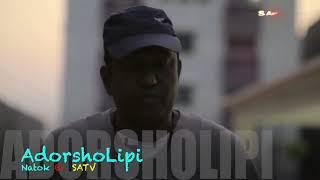Bangla Natok Funny Scene (ক'তে কঁচু খ'তে খা কঁচুখা..mp4