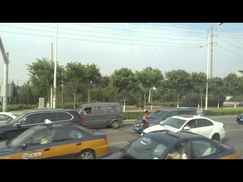 On The Road From Tianjin To Beijing China (Bus Tour Juyongguan Great Wall)