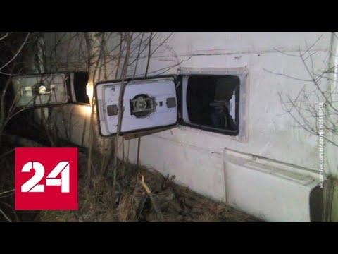 Автобус с пассажирами перевернулся под Нижним Новгородом - Россия 24