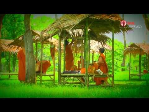 MV เพลงมอบใจถวายพุทธองค์ : สามเณรปลูกปัญญาธรรม ปี ๒