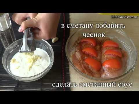 Кабачки с фаршем в сметанно-томатном соусе