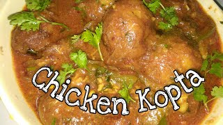 Chicken Copta(চিকেন কোপতা) / Cookey sukey / Youtube.com