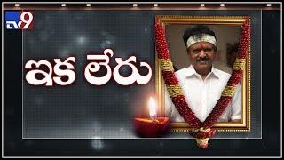 Director Kodi Ramakrishna Passes Away - TV9