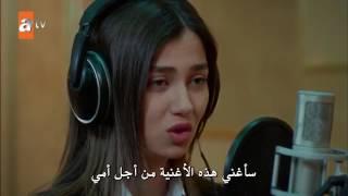 اغنيه ميرال من مسلسل الازهار الحزينه مترجمه
