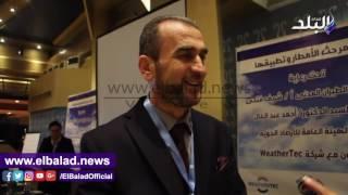 بالفيديو.. مسئول 'ويذر تك' الألمانية يكشف لـ'صدى البلد' أسباب تنفيذ 'المطر الصناعي' في مصر