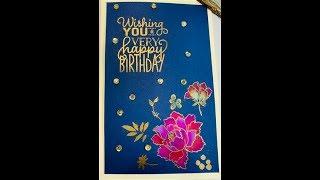 DIY Beautiful Birthday Card Idea