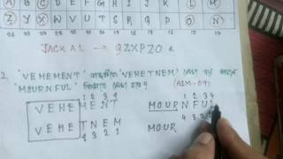 341.  REASONING SOLVE WITH TRICKS FOR RAIL EXAM SPECIALLY, CODING & DECODING REASONING,WORD/LETTER