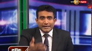 Dawasa Sirasa TV 08th January 2019 Thumbnail