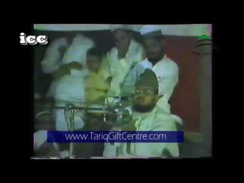 Moulana Abdul Waheed Rabbani..Milad..part 1