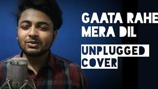 Gaata Rahe Mera Dil Cover | Guide | Kishore Kumar | By Prashant