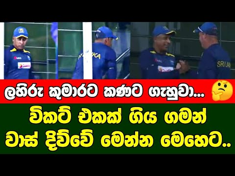 Sri Lanka vs South Africa highlights   3rd ODI   Sl vs Sa