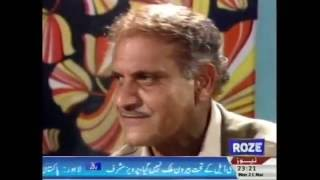 Repeat youtube video Anwar Masood Funny Poetry