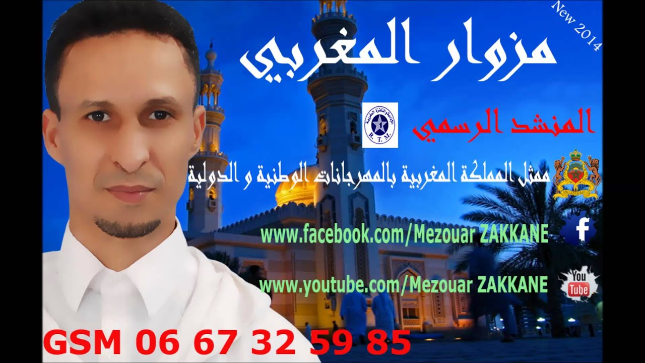 ahadit islamiya mp3