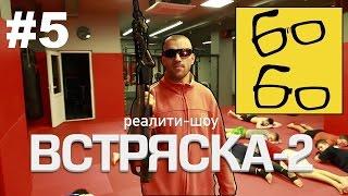 Терминатор Басынин, защита от ударов ногами и тайский бокс по-русски.