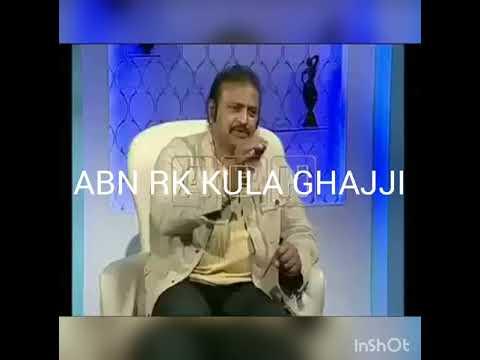 Mohan Babu about ABN RK KULA GHAJJI Rocking video@@@@@