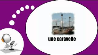 Французского видео урок = лодки