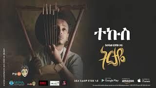 Esubalew Yetayew - Tekus(Ethiopian Music)